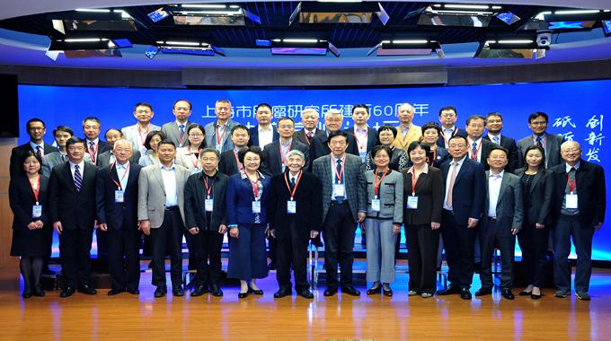 上海市肿瘤研究所举办建所60周年肿瘤高峰论坛