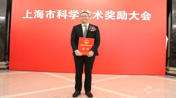 上海市科学技术奖、上海医学科技奖揭晓,我所李宗海、张志刚团队喜获殊荣