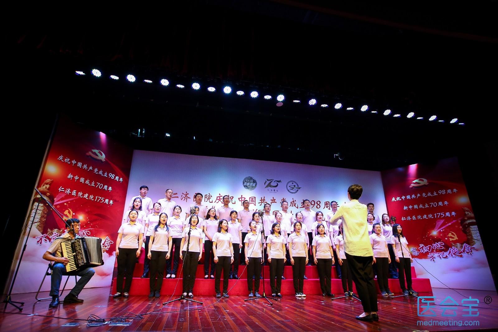 """我的中国梦合唱比赛_我所参加仁济医院庆祝建党98周年暨""""我和我的祖国""""大合唱比赛"""